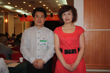 中国红娘网董事长:严山  大成婚介:胡华